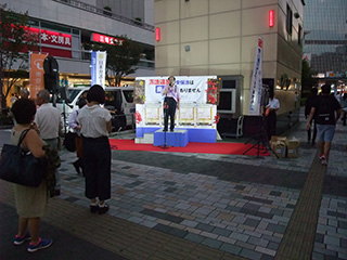 event-report20160927_6.jpg