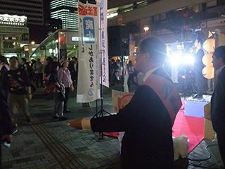 event-report20161026-12.jpg