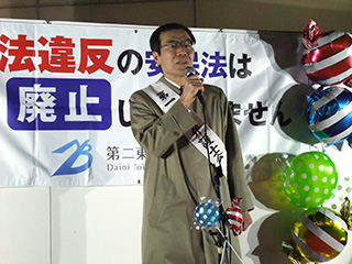 eventreport20160316-9.jpg