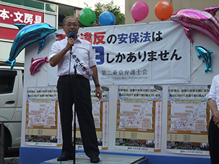 eventreport20160620-2.jpg