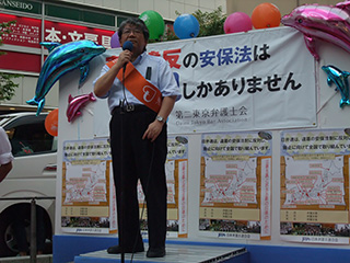 eventreport20160620-9.jpg