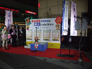 eventreport20170110-12.jpg