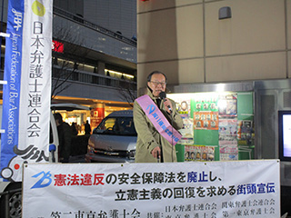 eventreport20180227-3.jpg
