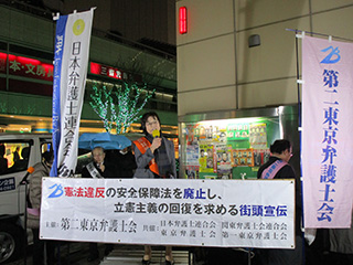 eventreport20181211-6.jpg