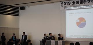 eventreport20191215-6.jpg