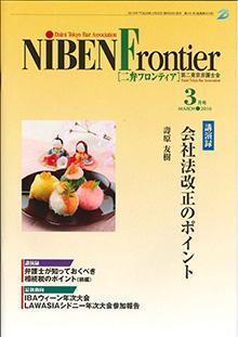 nf1511.jpg