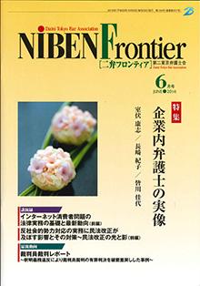frontier201606.jpg