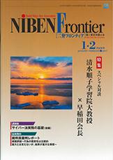 frontier201612.jpg