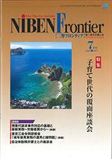 frontier201706.jpg